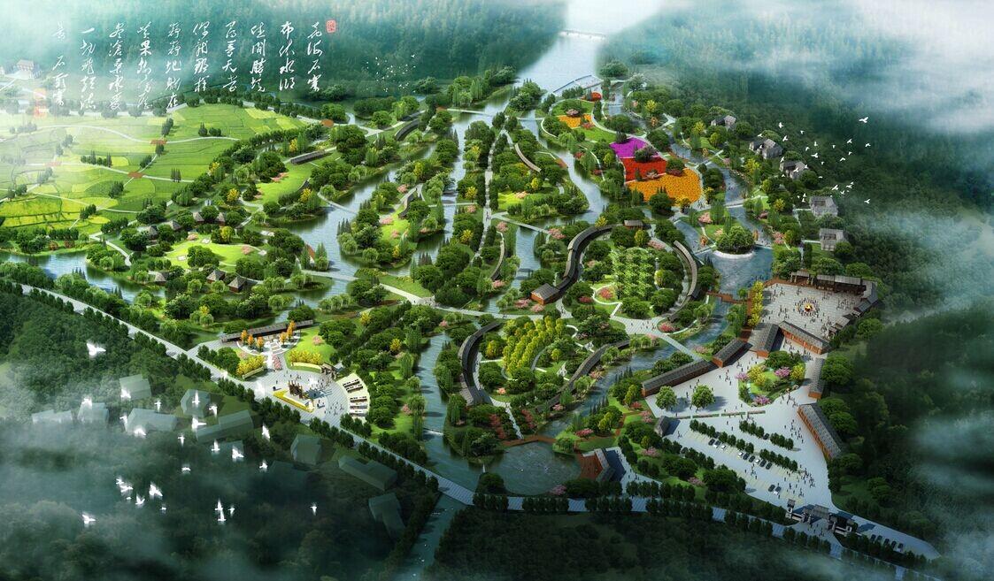 首页 诺狮案例 诺狮规划 旅游景区规划  项目委托方:黄果树风景区管委